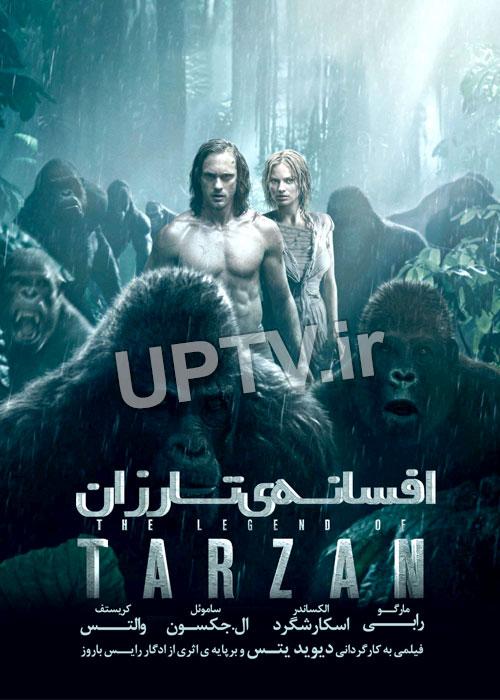 دانلود فیلم افسانه تارزان the legend of tarzan با دوبله فارسی