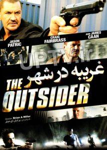 دانلود فیلم غریبه در شهر the outsider با دوبله فارسی
