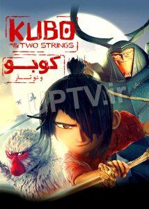 دانلود انیمیشن کوبو و دو تار Kubo and the Two Strings 2016 با دوبله فارسی