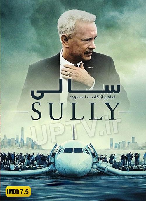 دانلود فیلم سالی Sully با دوبله فارسی