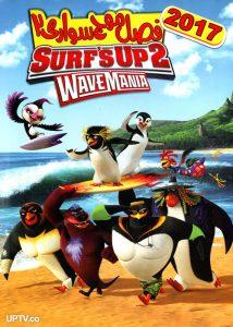 دانلود انیمیشن فصل موج سواری 2 با دوبله فارسی