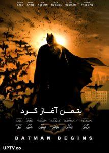 دانلود فیلم Batman Begins 2005 بتمن آغاز کرد با دوبله فارسی