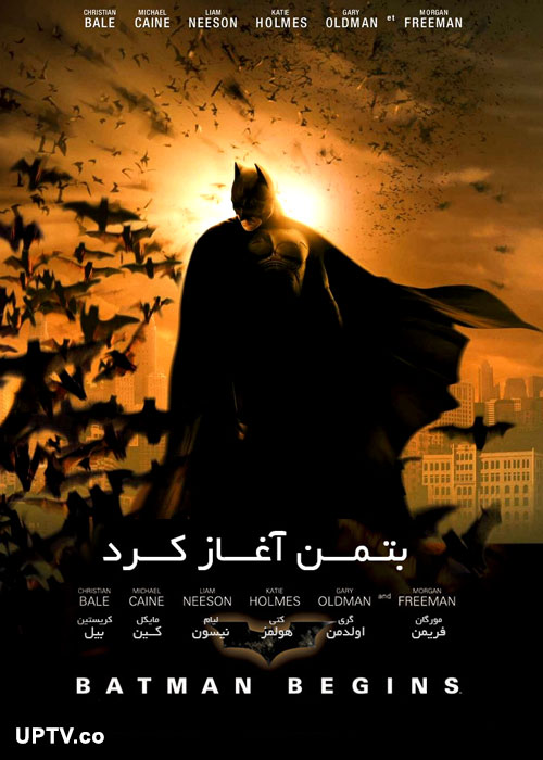 دانلود فیلم بتمن آغاز کرد Batman Begins 2005 با دوبله فارسی