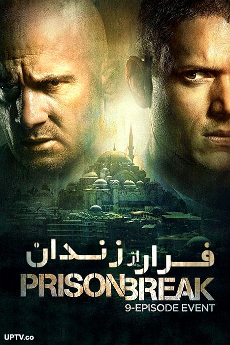 دانلود سریال فرار از زندان Prison break فصل پنجم با دوبله فارسی