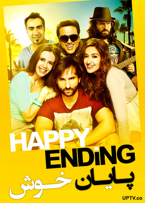 دانلود فیلم پایان خوش Happy Ending 2014 با دوبله فارسی