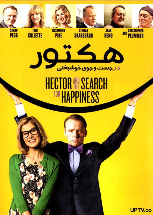 دانلود فیلم هکتور در جست و جوی خوشبختی با دوبله فارسی