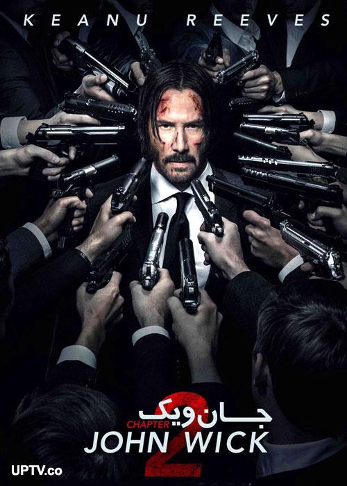 دانلود فیلم قاتل حرفه ای John Wick 2 با دوبله فارسی