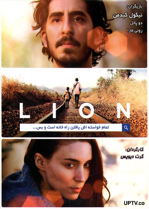 دانلود فیلم لیون Lion 2016 با دوبله فارسی