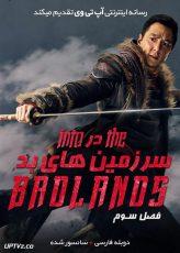 دانلود سریال در سرزمین های بد Into the Badlands