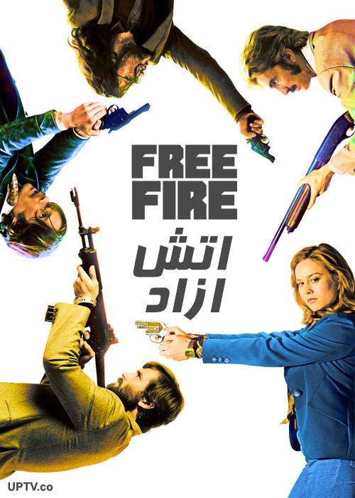 دانلود فیلم آتش آزاد Free Fire 2016 با دوبله فارسی