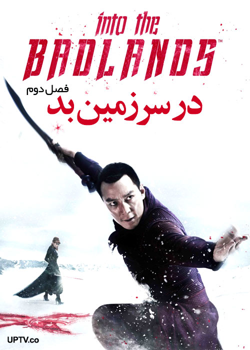 دانلود فصل دوم سریال Into the Badlands در سرزمین بد با دوبله فارسی