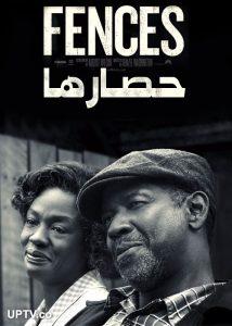 دانلود فیلم حصارها Fences 2016 با دوبله فارسی