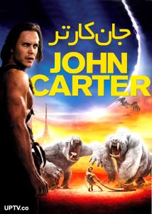 دانلود فیلم جان کارتر John Carter 2012 با دوبله فارسی