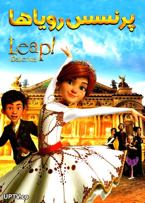 دانلود انیمیشن پرنسس رویاها Leep Ballerian با دوبله فارسی