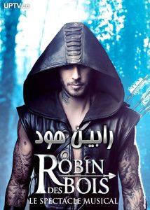 دانلود فیلم رابین هود Robin des Bois با دوبله فارسی