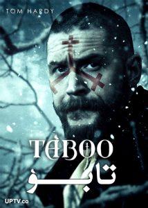 دانلود سریال Taboo تابو با دوبله فارسی