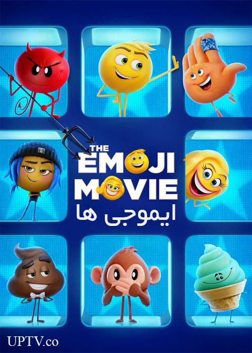 دانلود انیمیشن ایموجی ها The Emoji Movie با لینک مستقیم