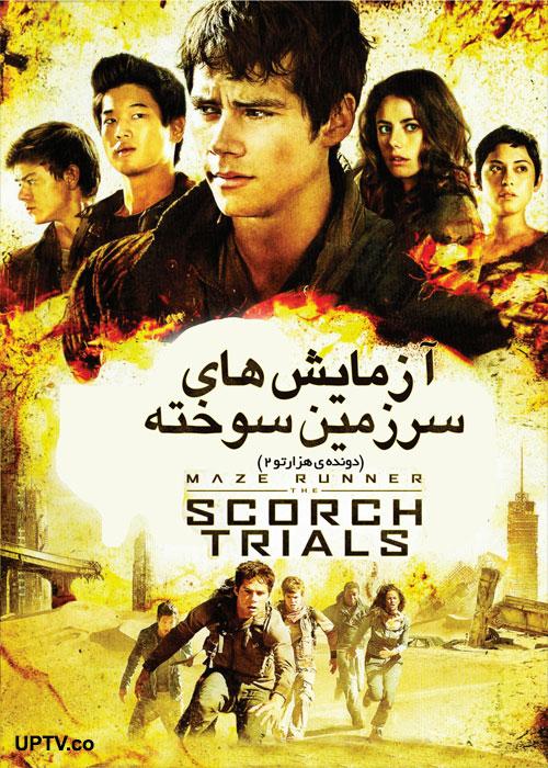 دانلود فیلم The Maze Runner 2015 دونده هزار تو 2 با دوبله فارسی
