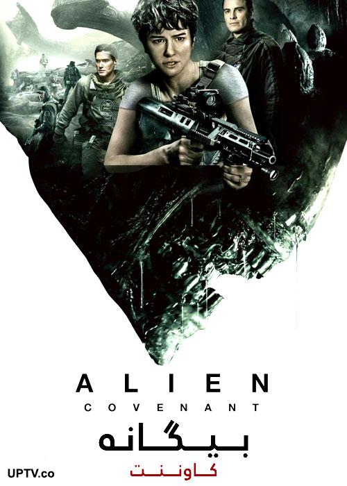 دانلود فیلم Alien Covenant 2017 بیگانه: کاوننت با دوبله فارسی و کیفیت عالی