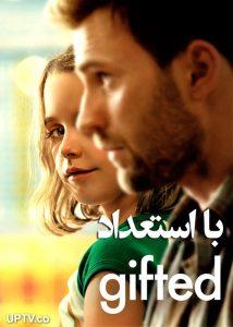 دانلود فیلم Gifted 2017 با استعداد با دوبله فارسی