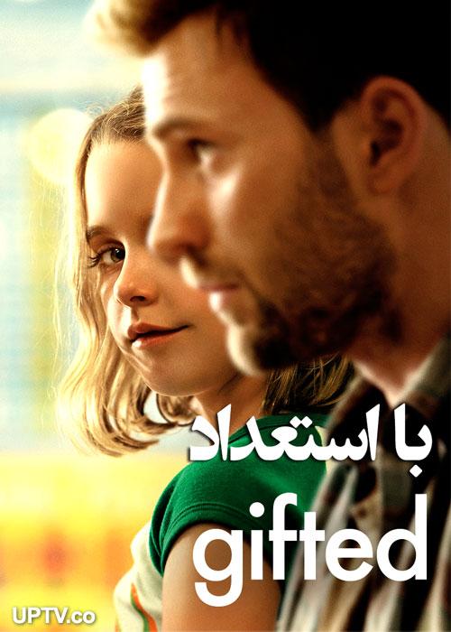 دانلود فیلم Gifted 2017 با استعداد با دوبله فارسی و کیفیت عالی