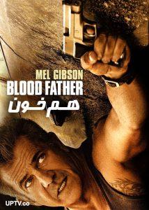 دانلود فیلم Blood Father 2016 هم خون با دوبله فارسی