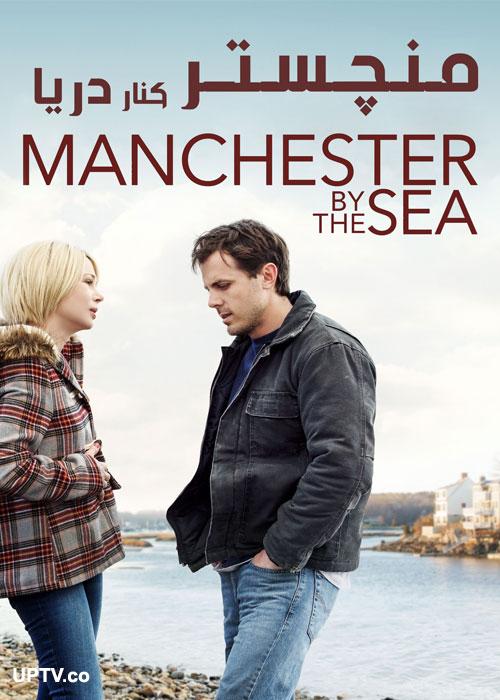 دانلود فیلم Manchester by the Sea 2016 منچستر کنار دریا