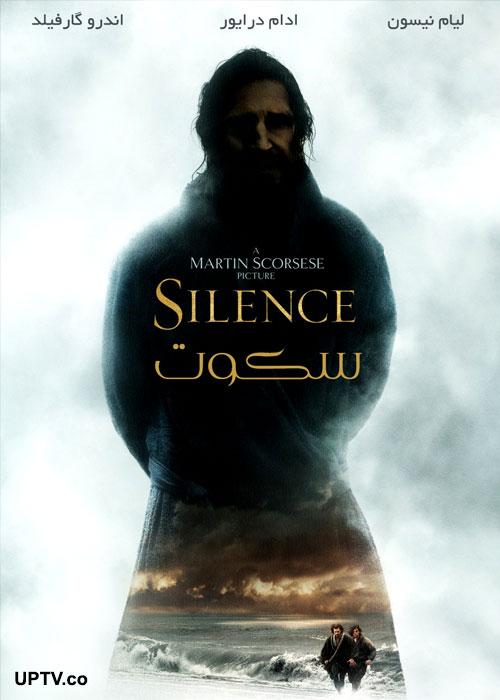 دانلود فیلم Silence 2016 سکوت با دوبله فارسی