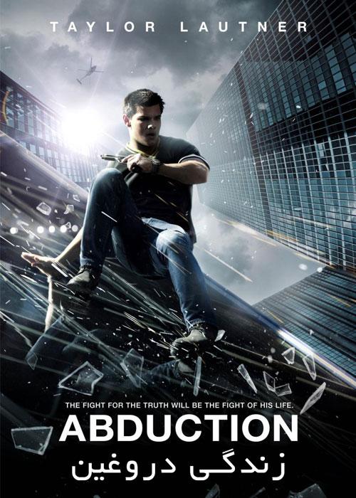دانلود فیلم Abduction 2011 زندگی دروغین