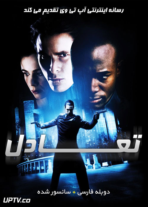 دانلود فیلم Equilibrium 2002 تعادل با دوبله فارسی