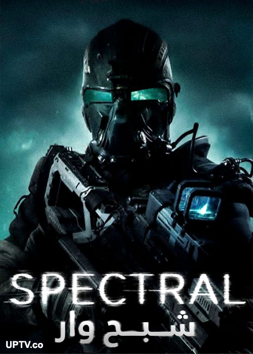 دانلود فیلم Spectral 2016 شبح وار