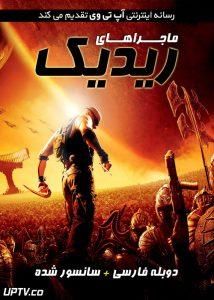 دانلود فیلم The Chronicles of Riddick 2004 ماجراهای ریدیک با دوبله فارسی