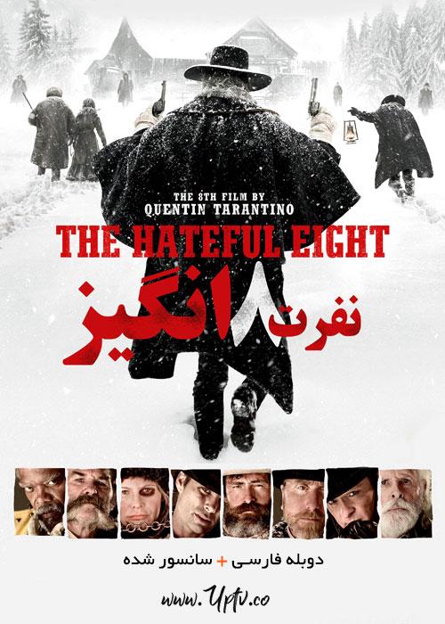 دانلود فیلم The Hateful Eight 2015 هشت نفرت انگیز