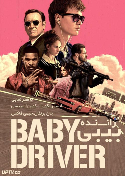 دانلود فیلم Baby Driver 2017 بیبی درایور با دوبله فارسی