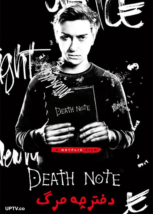 دانلود فیلم Death Note 2017 دفترچه مرگ