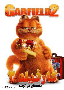 دانلود انیمیشن گارفیلد 2 Garfield 2 2006 با دوبله فارسی