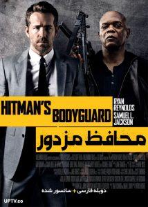 دانلود فیلم The Hitman's Bodyguard 2017 محافظ مزدور با دوبله فارسی