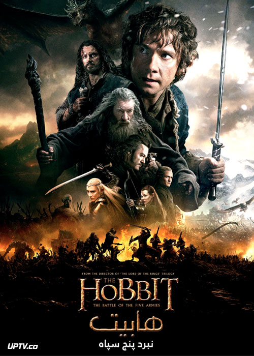 دانلود فیلم The Hobbit The Battle of the Five Armies 2014 هابیت نبرد پنج سپاه