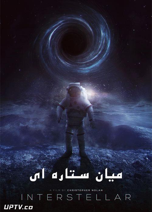 دانلود فیلم The Interstellar 2014 میان ستارهای