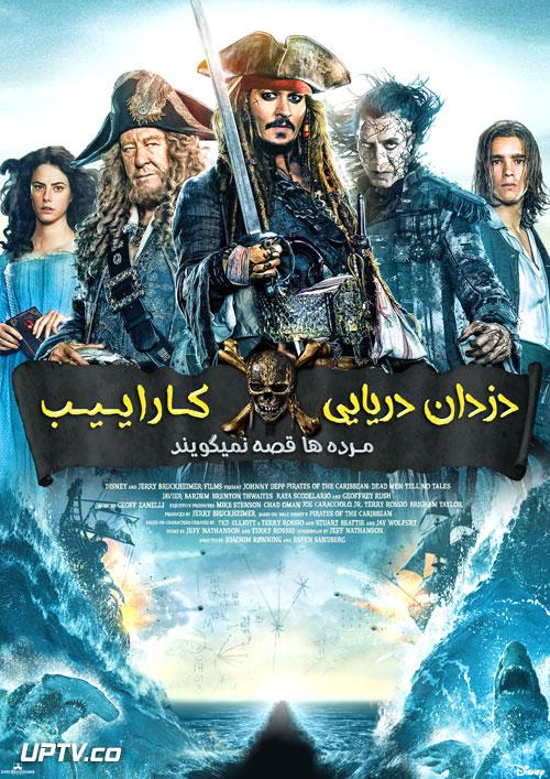 دانلود فیلم دزدان دریایی کارائیب 5 مرده ها قصه نمیگویند با دوبله فارسی