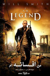 دانلود فیلم I Am Legend 2007 من افسانه ام