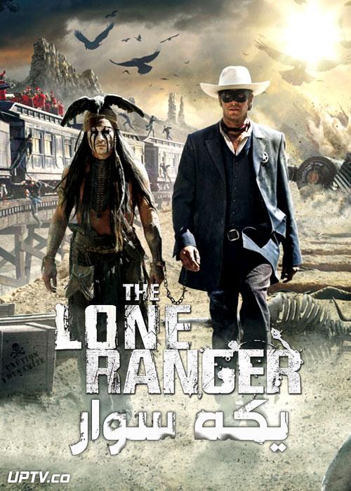 دانلود فیلم The Lone Ranger 2013 یکه سوار