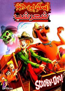 دانلود انیمیشن اسکوبی دو شهر شب Scooby Doo با دوبله فارسی