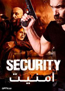 دانلود فیلم Security 2017 امنیت با دوبله فارسی