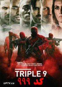 دانلود فیلم Triple 9 2016 کد 999 با دوبله فارسی
