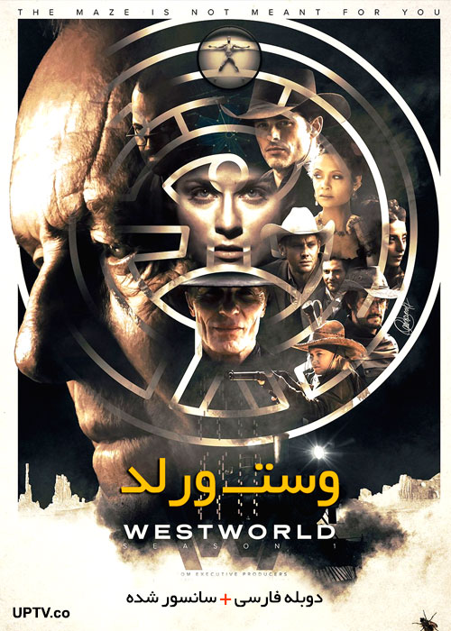 دانلود سریال وست ورلد Westworld
