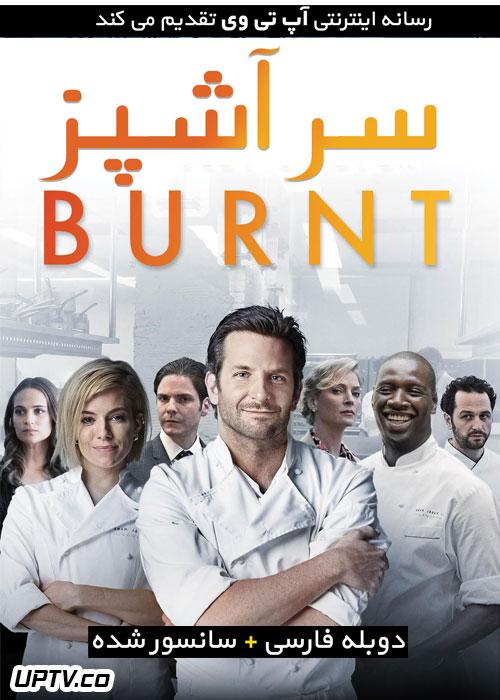 دانلود فیلم Burnt 2015 سرآشپز