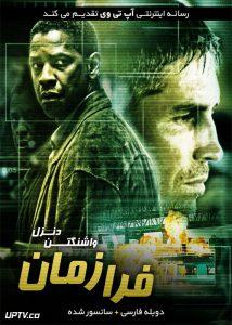دانلود فیلم Deja Vu 2006 فرا زمان با دوبله فارسی