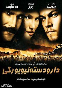 دانلود فیلم Gangs of New York 2002 دارودسته نیوریورکی با دوبله فارسی