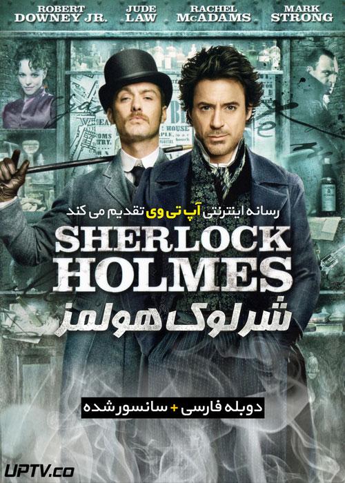 دانلود فیلم Sherlock Holmes 2009 شرلوک هولمز
